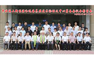 """Gruppenphoto der Delegation """"Go Offshore: Combining Energy and Food Production Conference"""" vom 18. Juli 2016 (China)"""